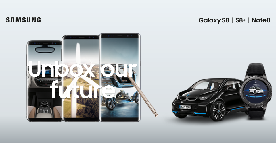 Galaxy_S8_S8+_Note8_BMW_banner2.png
